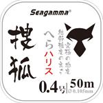 搜狐子糸50M