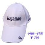 希格曼高级钓鱼帽