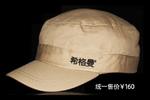 2015款纯棉钓鱼帽