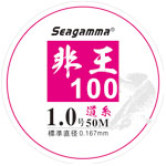 非王100道糸50M