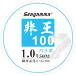 非王100子糸50M
